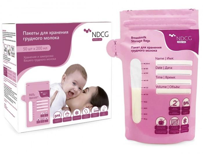 Купить Контейнеры, NDCG Пакеты для хранения молока 200 мл 50 шт.