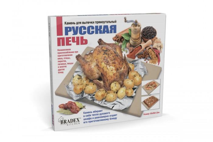 Купить Выпечка и приготовление, Bradex Камень для выпечки прямоугольный Русская печь