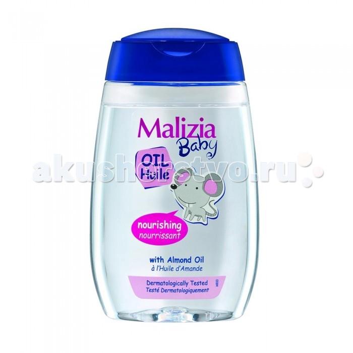Косметика для новорожденных Malizia Масло для тела Baby 200 мл масло амлы 200 мл