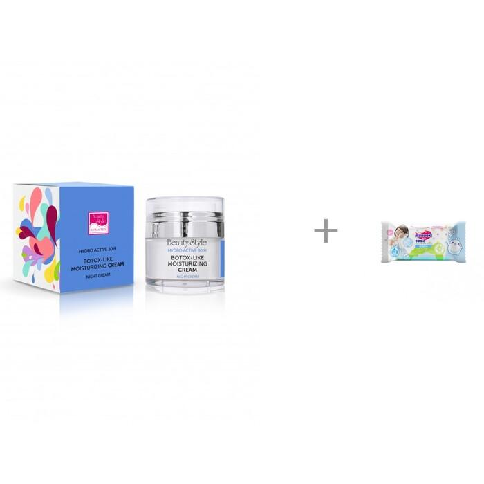 Картинка для Косметика для мамы Beauty Style Ночной увлажняющий крем Botox - like hydro active 30 мл и влажные салфетки L 20 шт. Manuoki