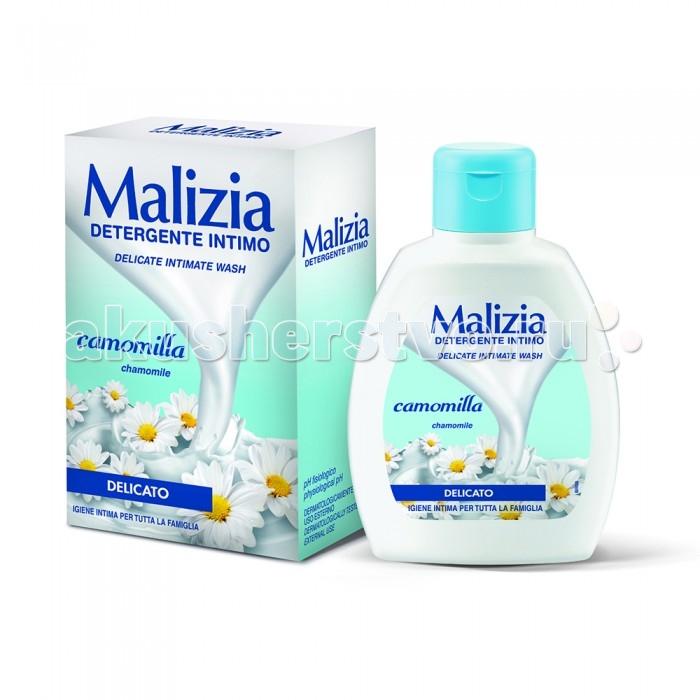 Гигиена для мамы Malizia Гель для интимной гигиены ромашка 200 мл  гель babe для интимной гигиены 200 мл