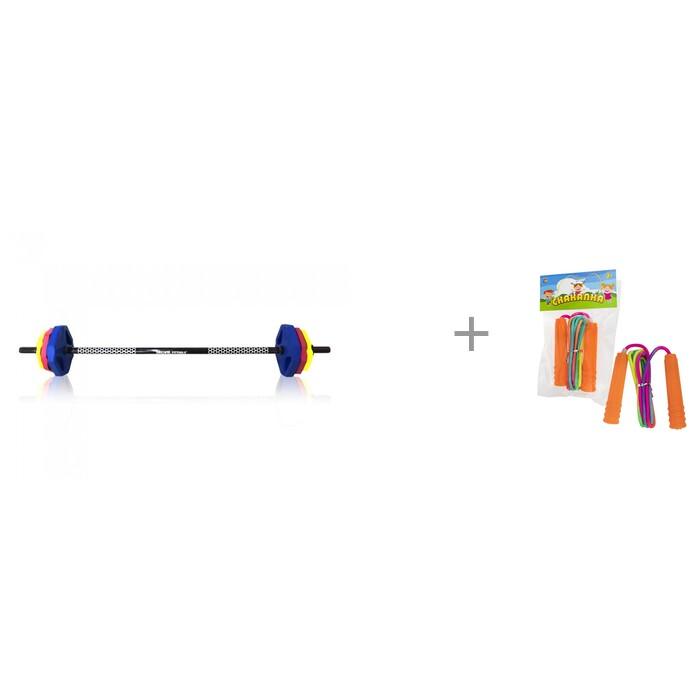 Картинка для Original FitTools Памп-штанга PRO 20 кг и скакалка 2.3 м 1toy