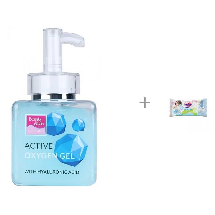 Купить Косметика для мамы, Beauty Style Кислородный гель с гиалуроновой кислотой 250 мл и влажные салфетки L 20 шт. Manuoki