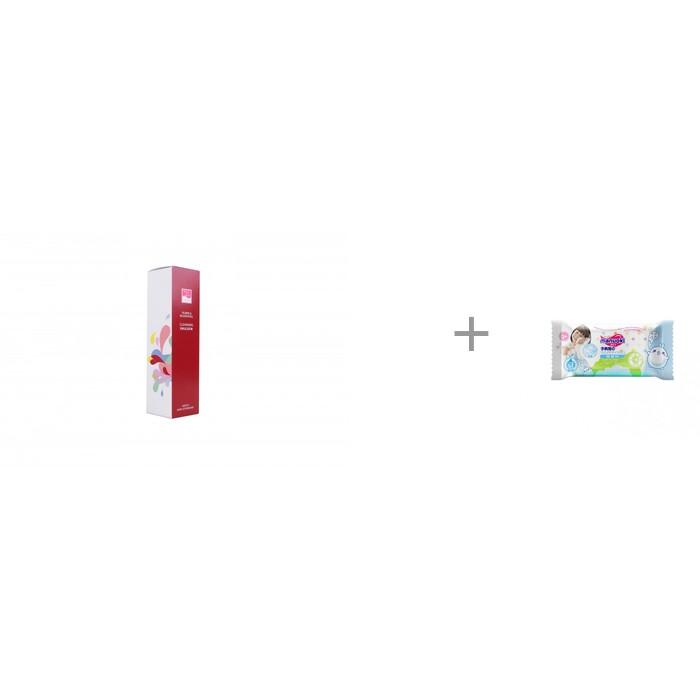 Купить Косметика для мамы, Beauty Style Очищающая эмульсия Taurine & Resveratrol 120 мл и влажные салфетки L 20 шт. Manuoki