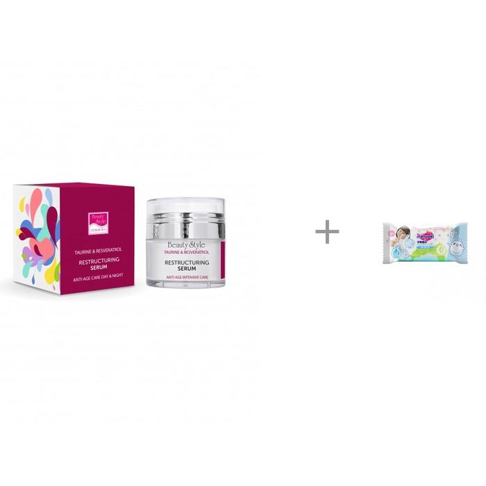 Купить Косметика для мамы, Beauty Style Реструктурирующая сыворотка Taurine & Resveratrol 30 мл и влажные салфетки L 20 шт. Manuoki