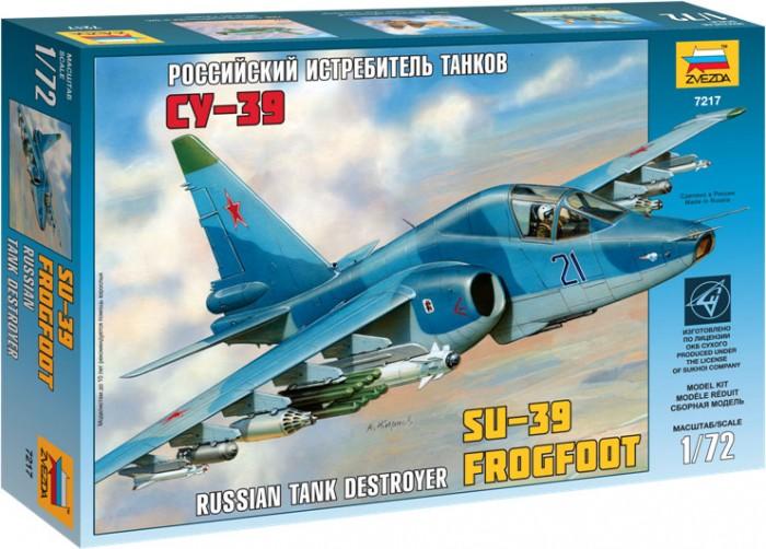 Конструкторы Звезда Модель Самолет Су-39 звезда самолет томагавк 7201з