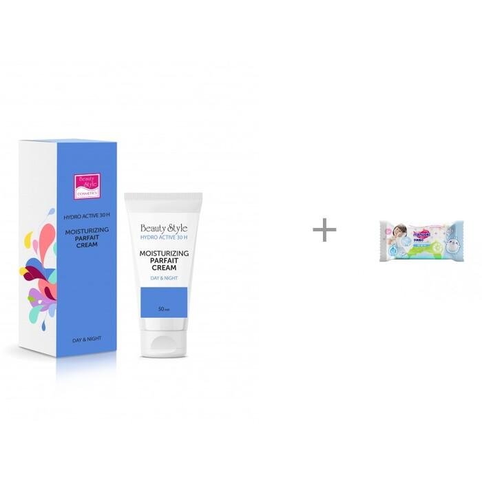 Картинка для Косметика для мамы Beauty Style Крем-парфе с фосфолипидами Hyaluron - Hydro active SPF 15 и влажные салфетки L 20 шт. Manuoki