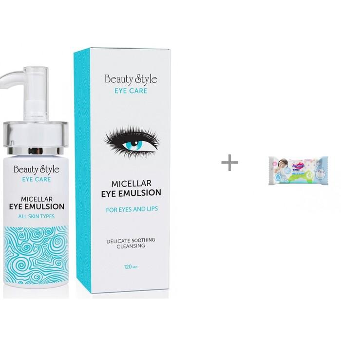 Купить Косметика для мамы, Beauty Style Эмульсия для демакияжа глаз и губ 120 мл и влажные салфетки L 20 шт. Manuoki