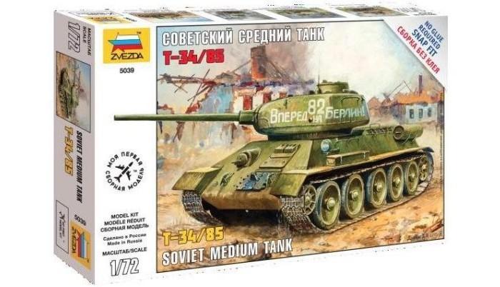 Звезда Модель Танк Т-34/85