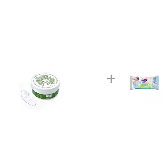 Купить Косметика для мамы, Beauty Style Патчи для глаз с биопланктоном и пептидами 60 шт. и влажные салфетки L 20 шт. Manuoki
