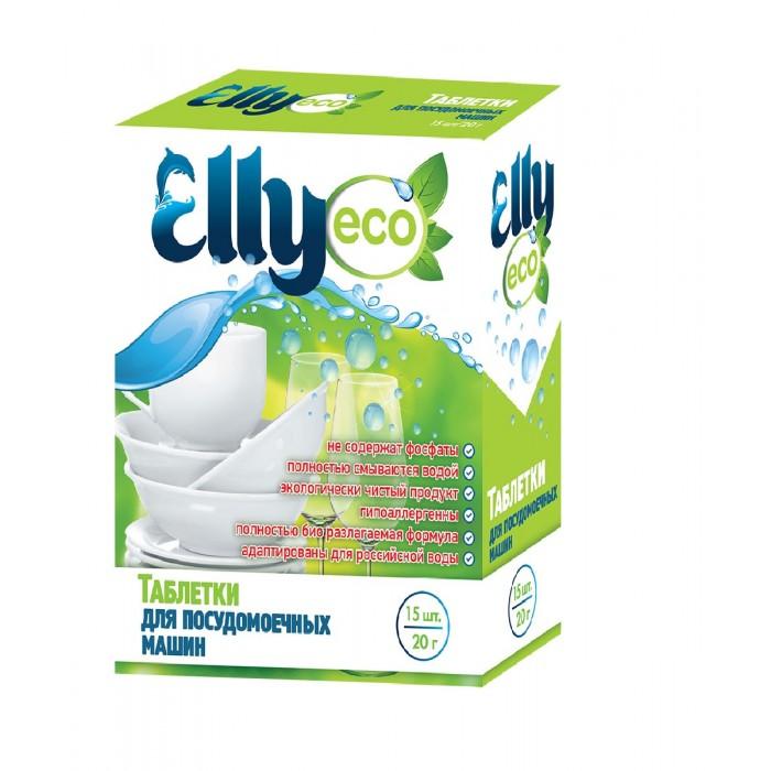 Фото - Бытовая химия Elly Таблетки для посудомоечных машин Eco 15 шт. бытовая химия jundo active oxygen таблетки для посудомоечных машин с активным кислородом 30 шт