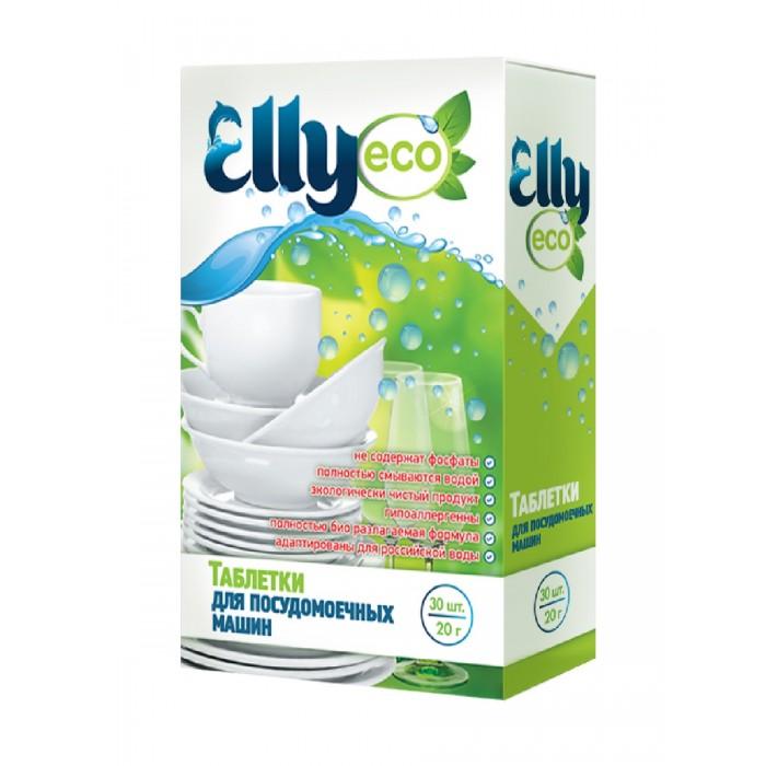Фото - Бытовая химия Elly Таблетки для посудомоечных машин Eco 30 шт. бытовая химия jundo active oxygen таблетки для посудомоечных машин с активным кислородом 30 шт