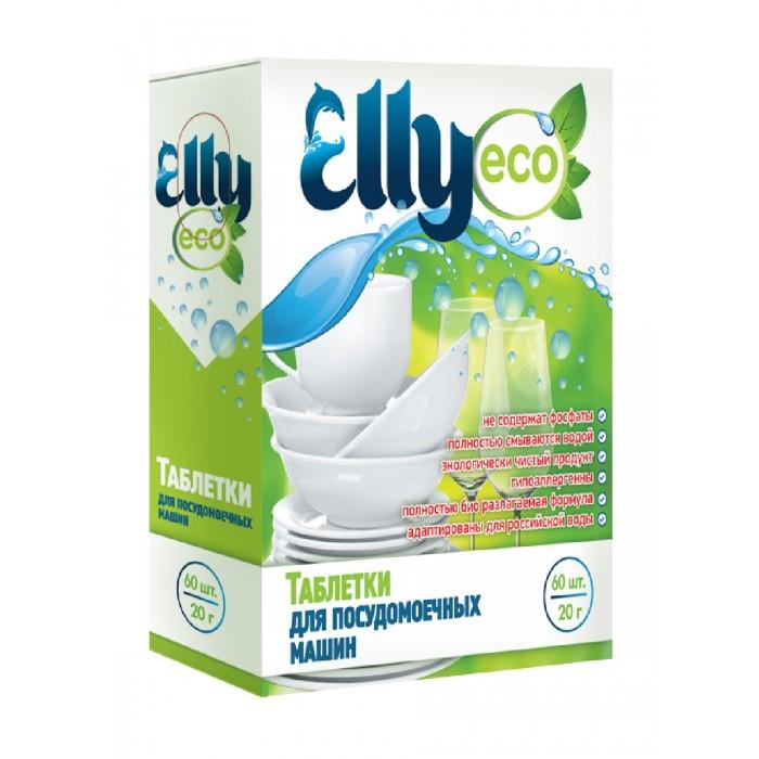 Фото - Бытовая химия Elly Таблетки для посудомоечных машин Eco 60 шт. бытовая химия jundo active oxygen таблетки для посудомоечных машин с активным кислородом 30 шт