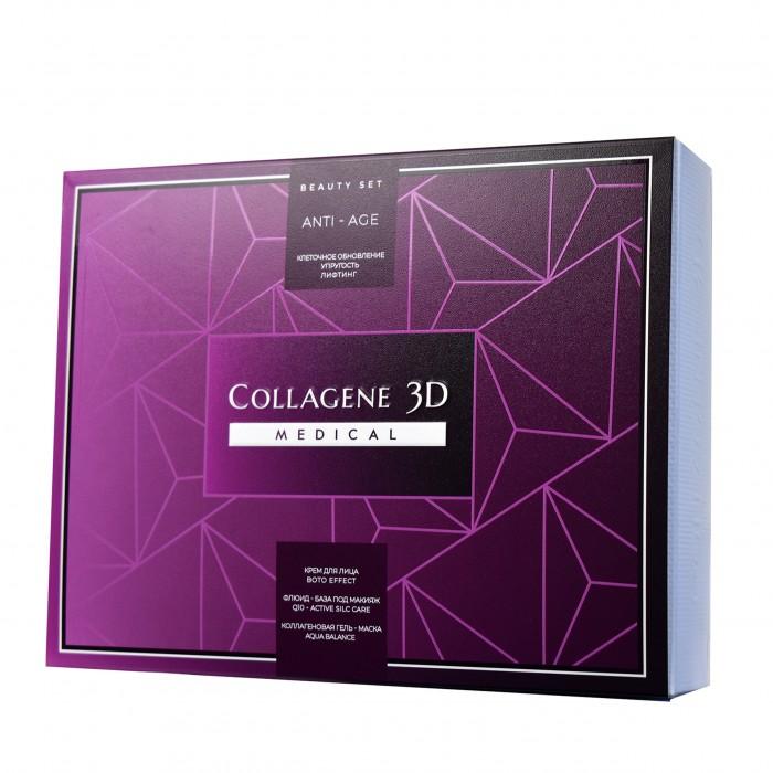 Купить Косметика для мамы, Medical Collagene 3D Подарочный набор для ухода за кожей лица Anti-Age