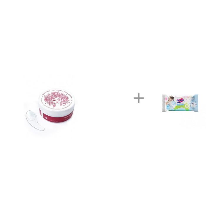 Купить Косметика для мамы, Beauty Style Патчи для глаз с Матриксилом и Изильянсом 60 шт. и влажные салфетки L 20 шт. Manuoki