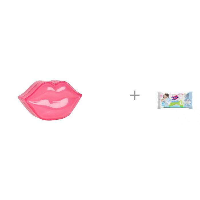 Купить Косметика для мамы, Beauty Style Увлажняющая маска для губ Нежное цветение 20 шт. и влажные салфетки L 20 шт. Manuoki