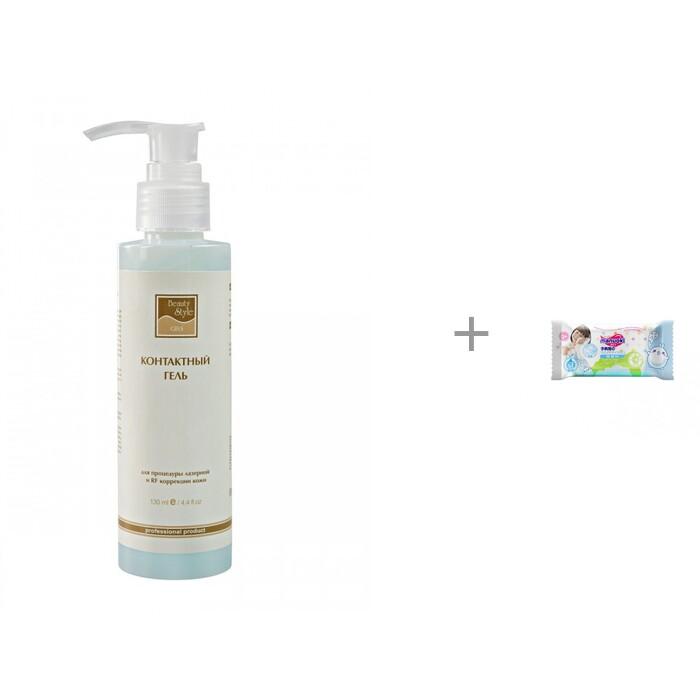 Купить Косметика для мамы, Beauty Style Контактный гель для лазерной и RF коррекции кожи 130 мл и влажные салфетки L 20 шт. Manuoki