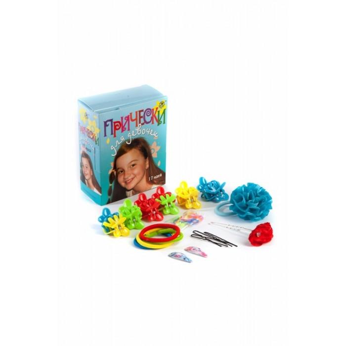 Наборы для творчества Мини-маэстро Прически для девочек новый формат прически для девочек
