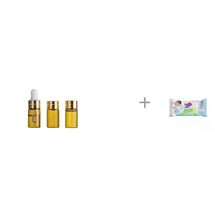 Купить Косметика для мамы, Beauty Style Комплекс лифтинг Совершенство Заряд - 3 мл 5 шт. и влажные салфетки L 20 шт. Manuoki