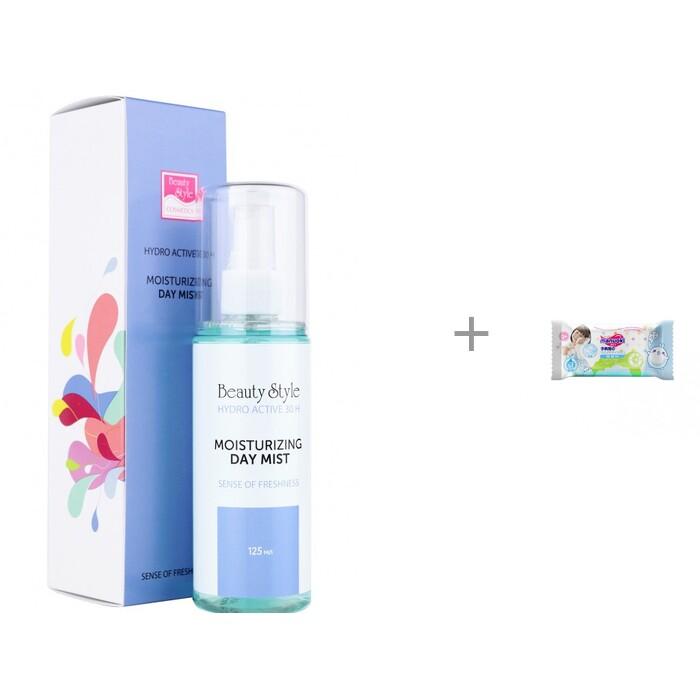 Купить Косметика для мамы, Beauty Style Увлажняющий мист Hydro active 30 h 125 мл и влажные салфетки L 20 шт. Manuoki