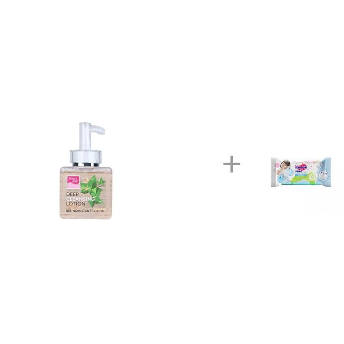 Купить Косметика для мамы, Beauty Style Лосьон для глубокого очищения Дезинкрустант 250 мл и влажные салфетки L 20 шт. Manuoki