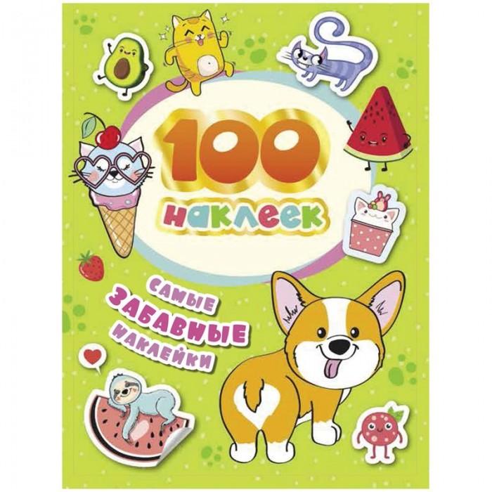 Детские наклейки Росмэн Альбом с наклейками Самые забавные наклейки А5 100 шт.