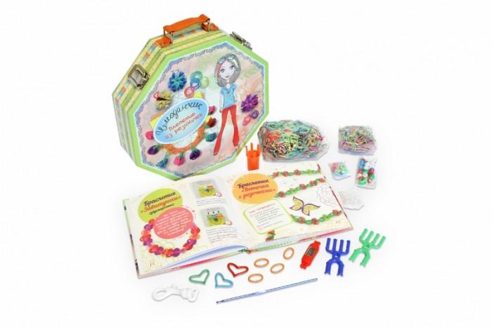 Наборы для творчества Fantastic Чемоданчик Плетение из резиночек