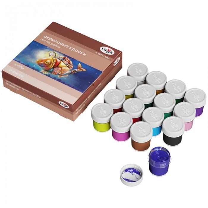 Краски Гамма Краски акриловые декоративные Хобби 16 цветов