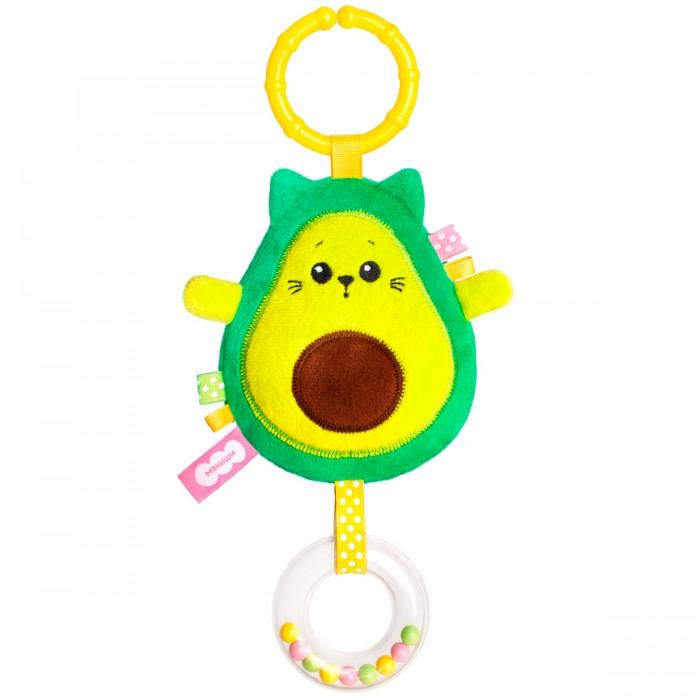 Подвесная игрушка Мякиши с прорезывателем Авокадо