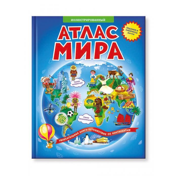 Атласы и карты Геодом Атлас Мира Иллюстрированный в новогодней суперобложке недорого