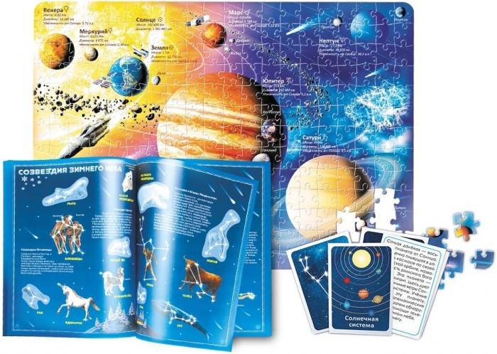 Картинка для Пазлы Геодом Большой подарок для любознательных Удивительный космос