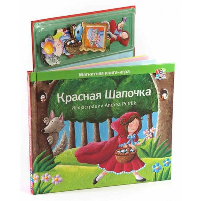 Развивающие книжки Магнитные книжки Красная шапочка 4620757020760 книжки игрушки мишки из книжки красная шапочка книга игрушечный медведь