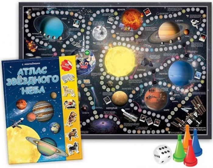 Картинка для Настольные игры Геодом Новогодний подарок для любознательных Солнечная система