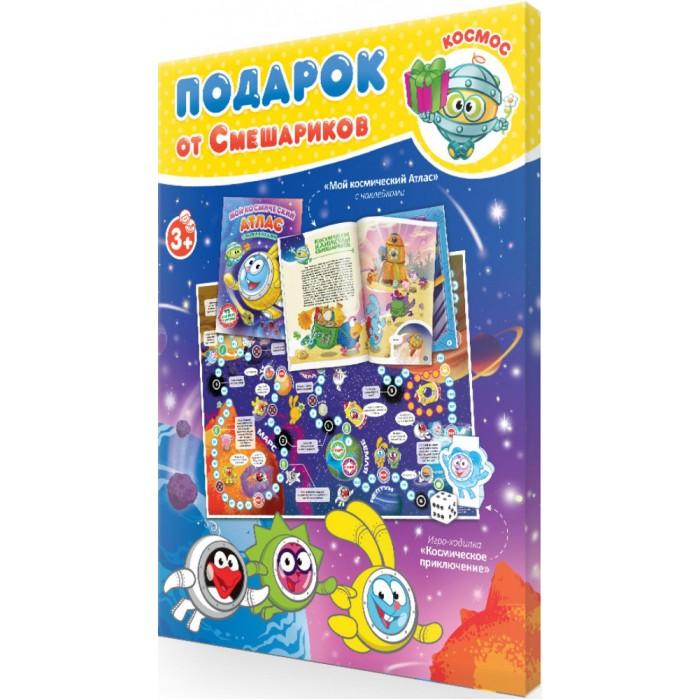 Картинка для Игры для малышей Геодом Подарок для малышей от Смешариков Космос