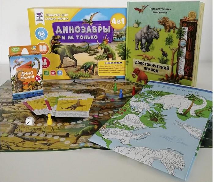 Геодом Подарок для самых умных 4 в 1 Динозавры и не только