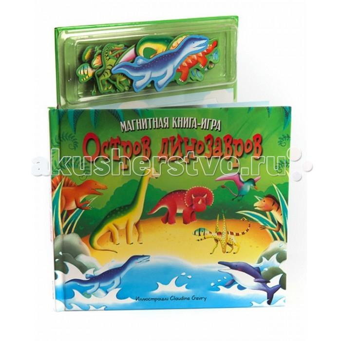 Развивающие книжки Магнитные книжки Остров динозавров развивающие книжки эксмо книга подарите мне щеночка