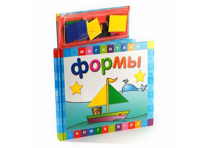 Развивающие книжки Магнитные книжки Формы развивающие книжки эксмо книга подарите мне щеночка