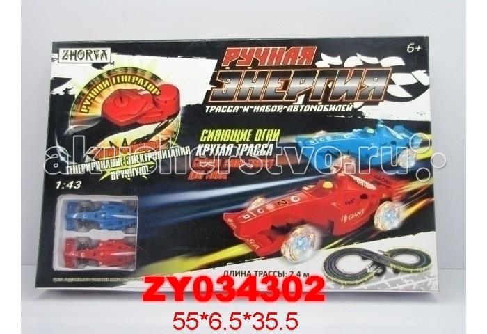 Zhorya Трек ZYC-0002Трек ZYC-0002Трек ZYC-0002 с ручным генератором. В масштабе 1:43, со светом и звуком. Работает на батарейках. При помощи этого трека можно организовать гонки машин, но для этого придется ребенку проявить свою фантазию во время сборки. Играя с этим треком можно развить мелкую моторику, пространственное мышление и умение конструировать.<br>