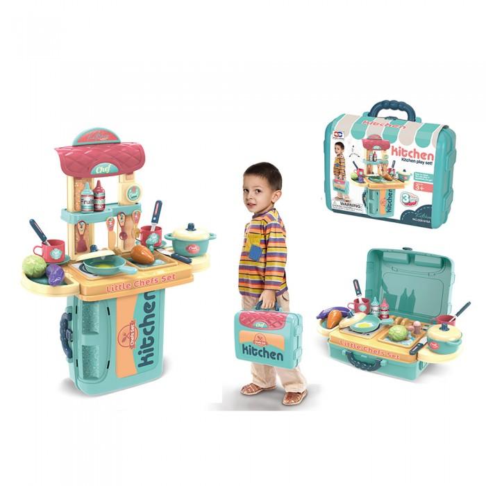 Ролевые игры Pituso Игровой набор Кухня в чемодане (21 элемент)