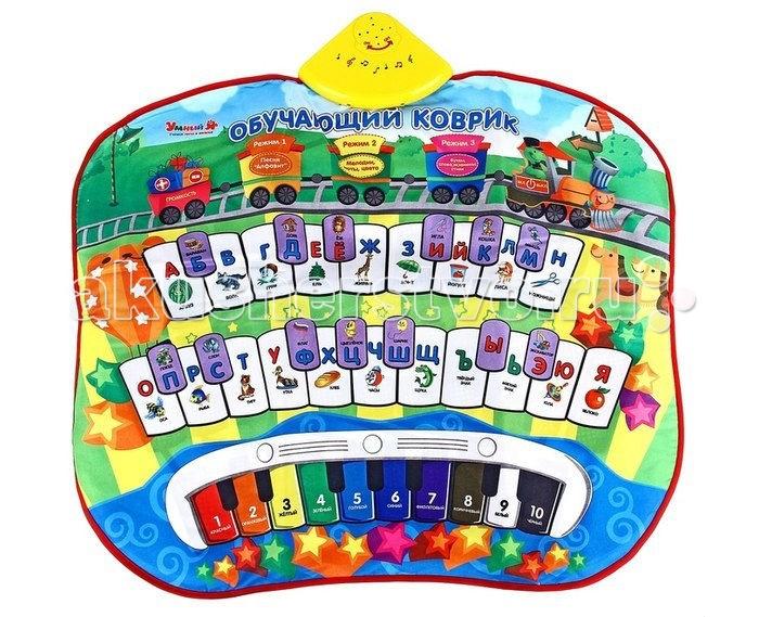 Развитие и школа , Обучающие плакаты Zhorya Умный Я Коврик Алфавит арт: 106102 -  Обучающие плакаты