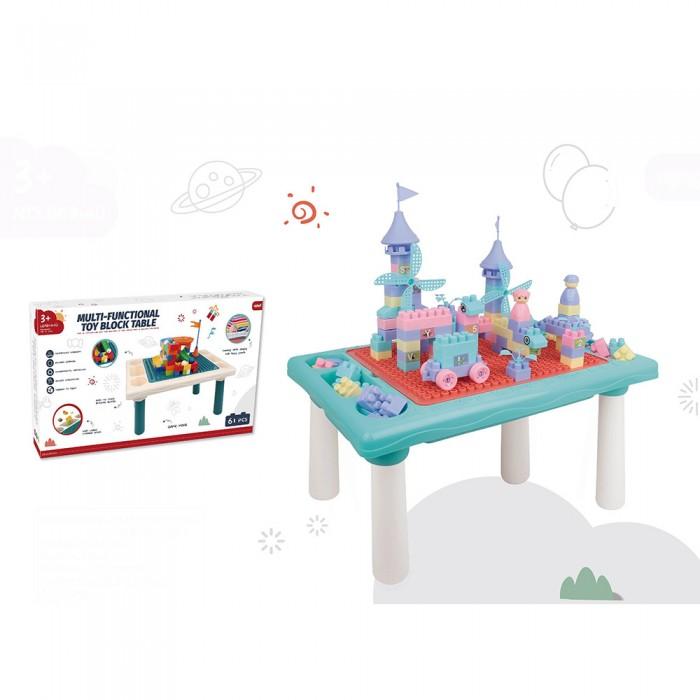 Игровой центр Pituso Стол для игры с конструктором в комплекте (100 элементов)