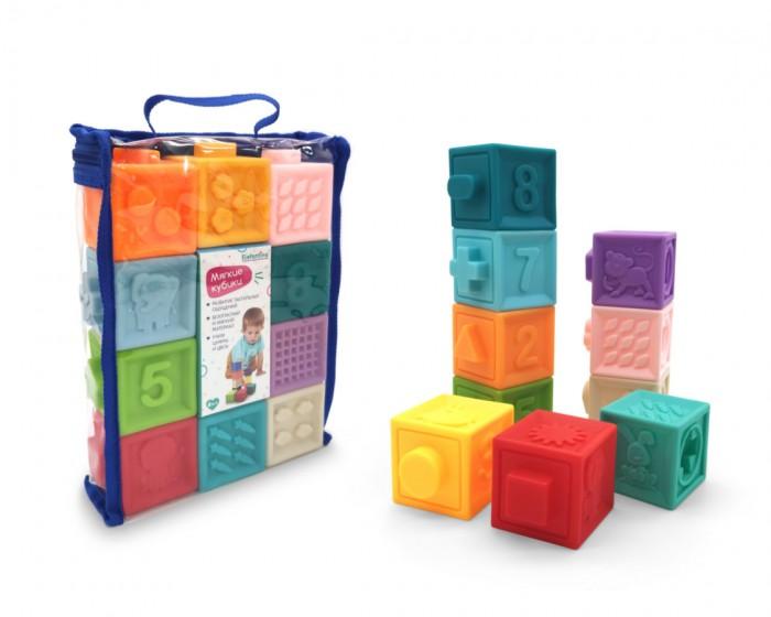 Купить Развивающие игрушки, Развивающая игрушка Elefantino Мягкие кубики с выпуклыми элементами в сумочке 10 шт.