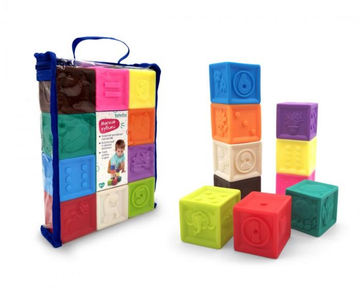Купить Развивающие игрушки, Развивающая игрушка Elefantino Мягкие кубики с выпуклыми элементами в сумочке 10 шт. IT106446