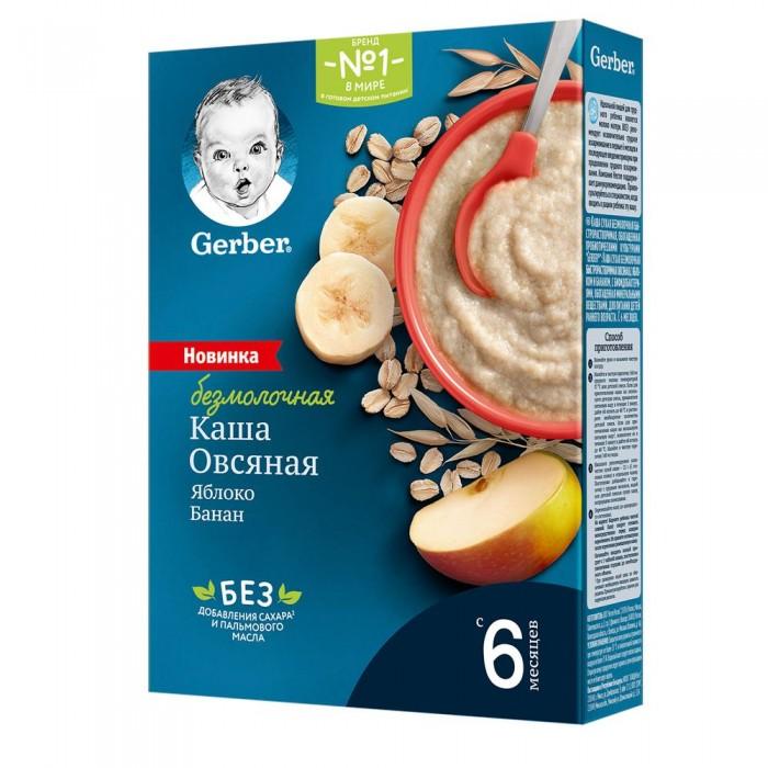 Каши Gerber Каша безмолочная овсяная с яблоком и бананом с 6 мес. 180 г