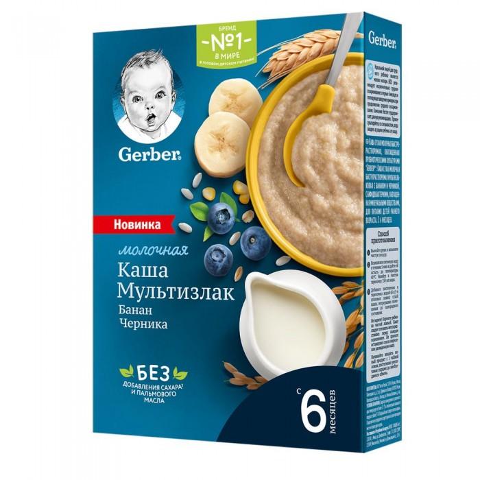 Каши Gerber Каша молочная мультизлаковая с бананом и черникой с 6 мес. 180 г
