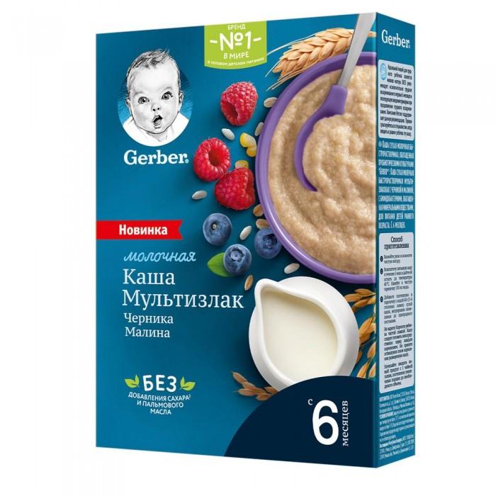 Каши Gerber Каша молочная мультизлаковая с черникой и малиной с 6 мес. 180 г