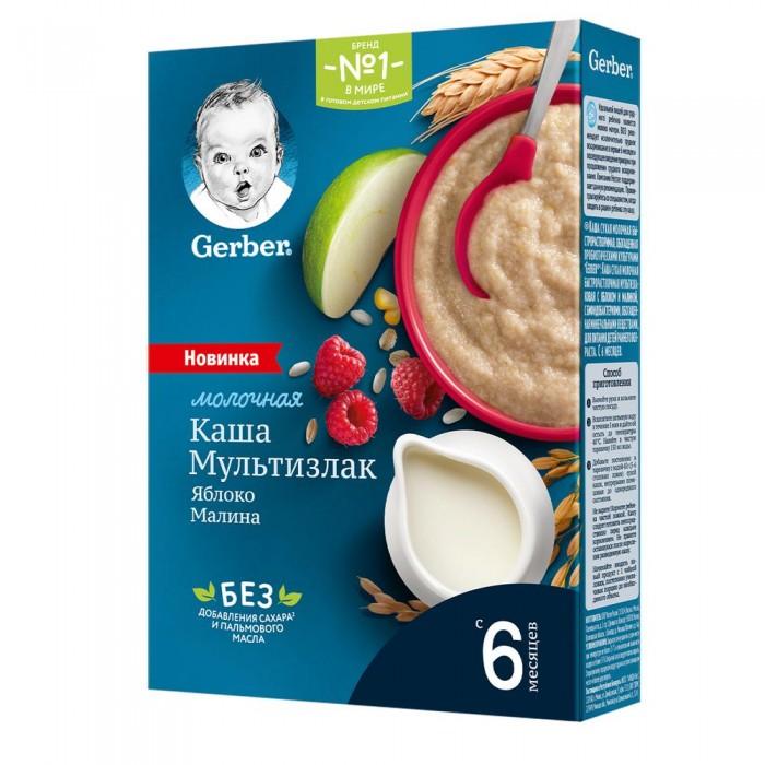 Каши Gerber Каша молочная мультизлаковая с яблоком и малиной с 6 мес. 180 г