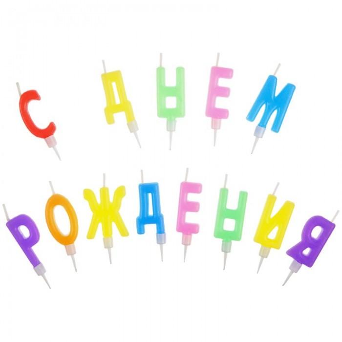 Товары для праздника Meshu Свечи торта с держателями Буквы С Днем Рождения 3.5 см