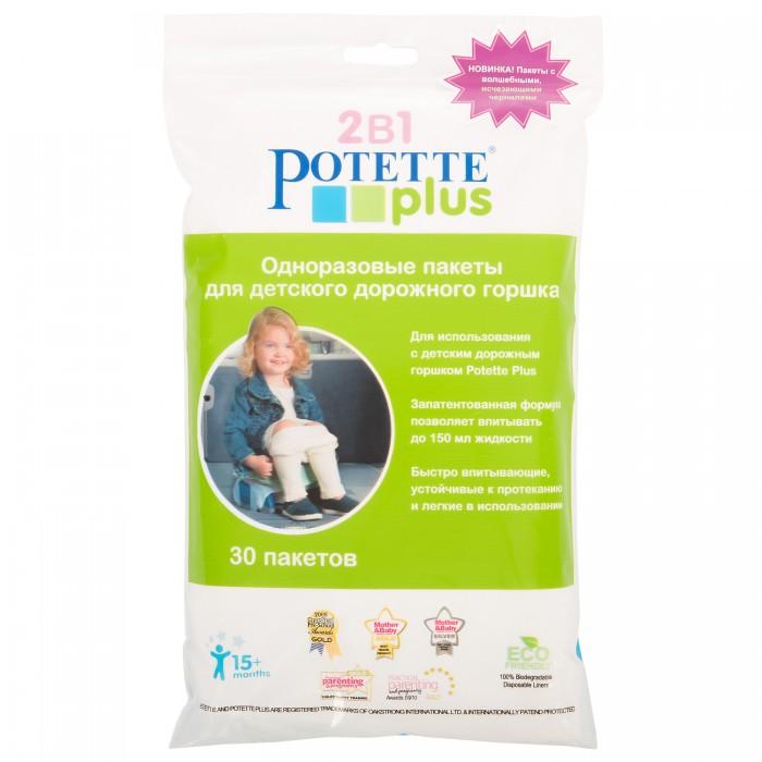Гигиена и здоровье , Горшки Potette Plus Сменные пакеты 30 шт. арт: 10626 -  Горшки