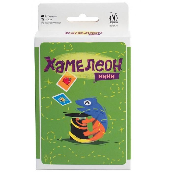 Фото - Настольные игры Magellan Настольная карточная игра Хамелеон Мини настольная игра magellan хамелеон 2 е издание